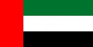 تخم مرغ صادراتی ویژه کشور امارت متحده عربی