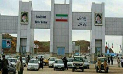 آخرین تحولات مرزی ایران و عراق